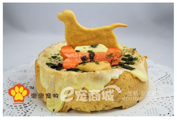 泡泡宠物蛋糕/ 狗狗生日蛋糕 拉风蛋糕