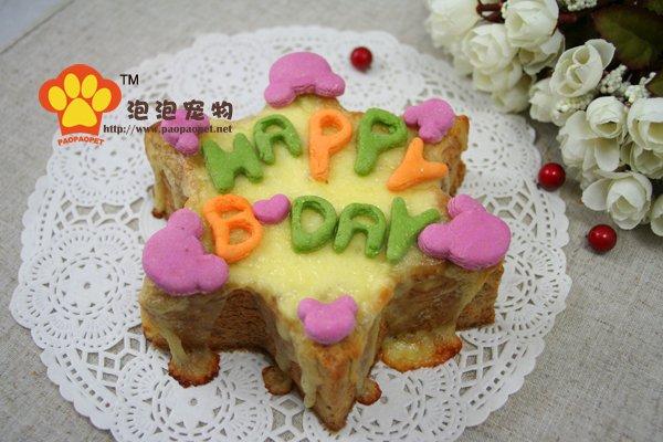 可爱熊蛋糕图片大全