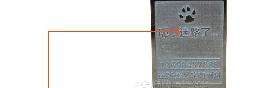 独一无二 数千好评 立体雕刻宠物身份牌 军牌造型 深度雕刻0.3-0.