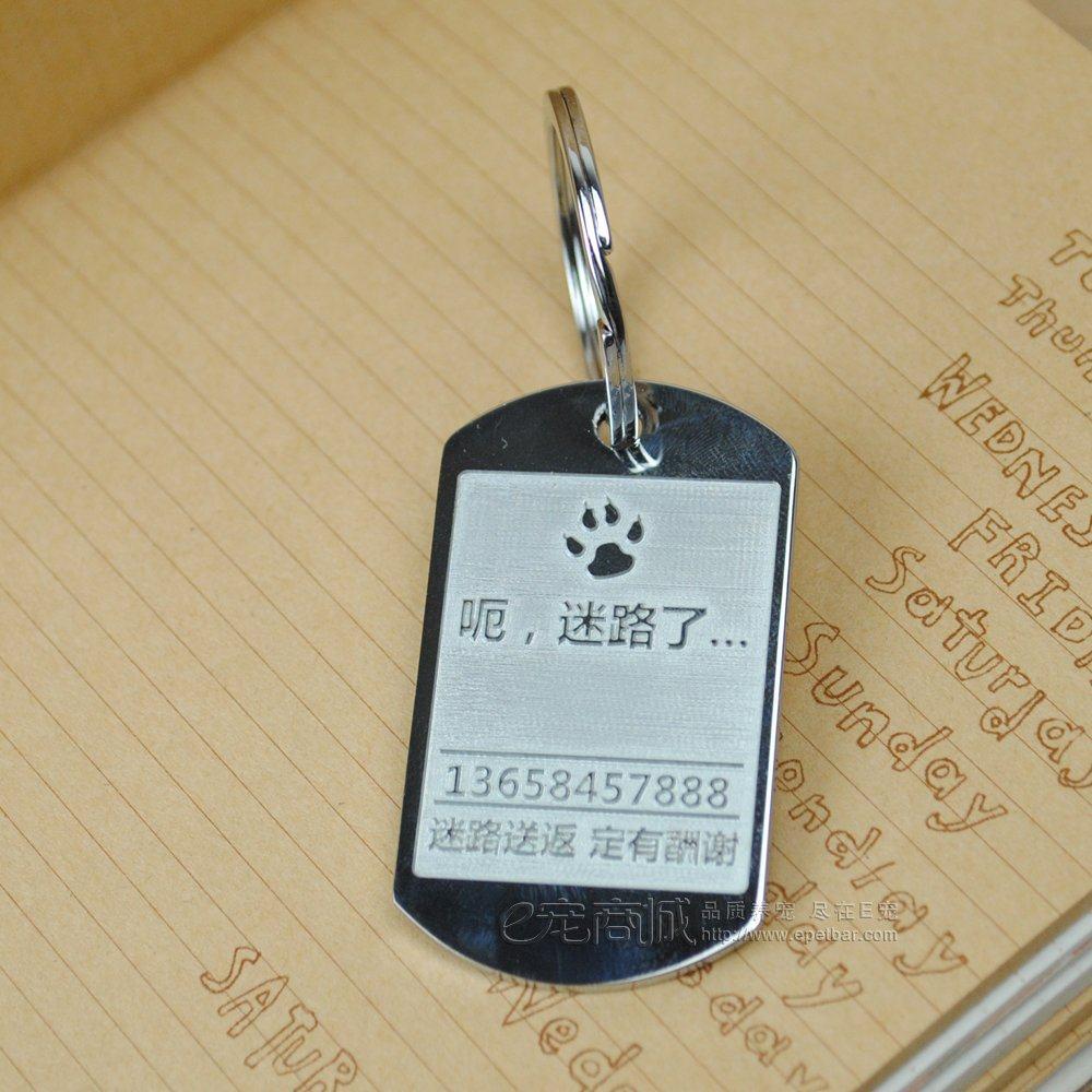 专属定制 立体雕刻宠物身份牌 军牌造型 深度雕刻0.3