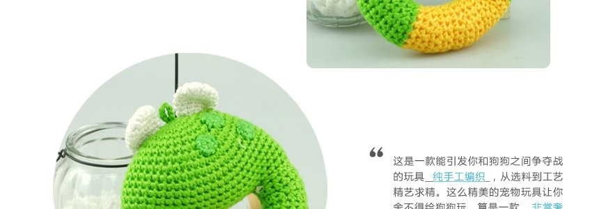日本the dog 纯手工编织宠物玩具 青蛙圈 直径10cm