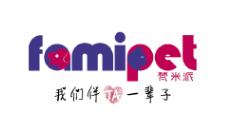 梵米派Famipet